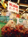 Sakuranbo3_2