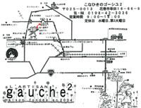 Konahiki2_2
