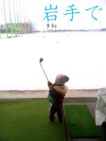 Golf1_2