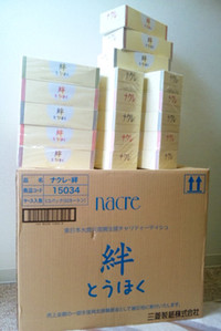 Nacre3