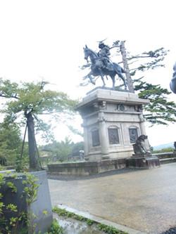 Masamunekou