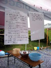Yamamochi3