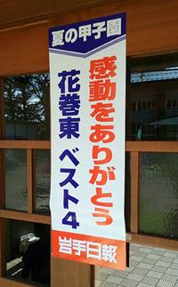 Hanatou2_2