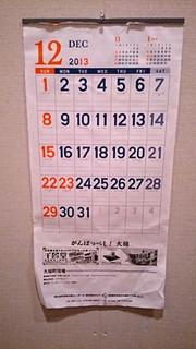 Otsuchi10