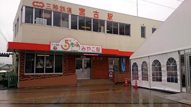 Santetsu13