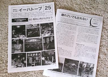 Ecotawashi46