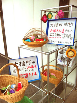 Ecotawashi2
