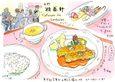 上野精養軒 カフェランランドーレ