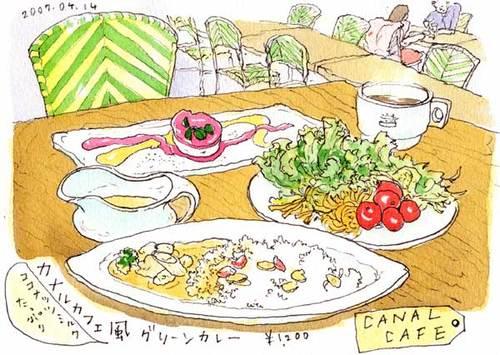 飯田橋 カナルカフェ