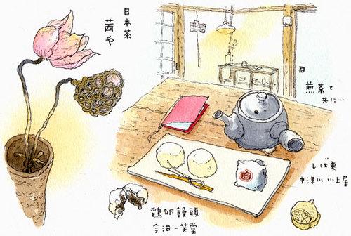 日本茶 茜や