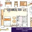 ホテル クラビーサッポロ 客室