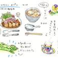 茶房レストラン・ヌプリ