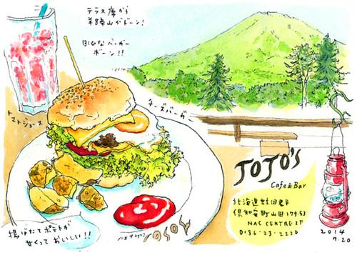 jojo's cafe&bar
