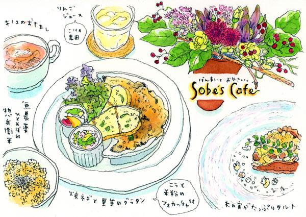 sobe's cafe-21