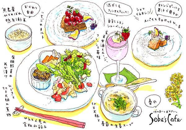sobe's cafe-24