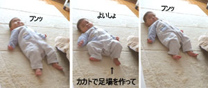 Baby13