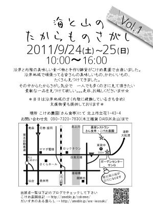 Busshi61_2